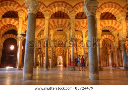 The Great Mosque and Cathedral Mezquita famous interior in Cordo Stock photo © Taiga