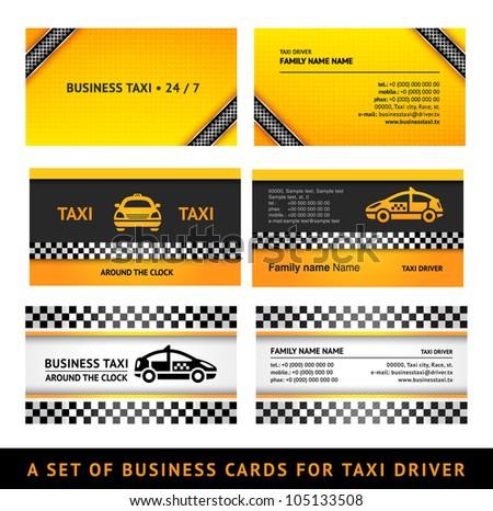 Stock photo: Business card driver race - third set
