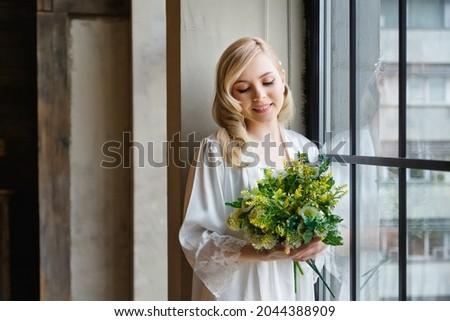 tendresse · exquis · mariée · blanche · robe - photo stock © gromovataya