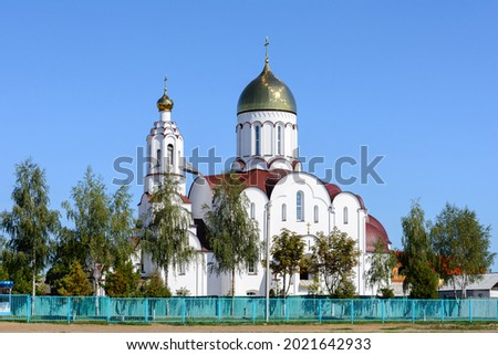 interior of belarusian orthodox church stock photo © ryhor