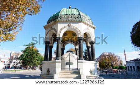 german fountain stock photo © emirkoo