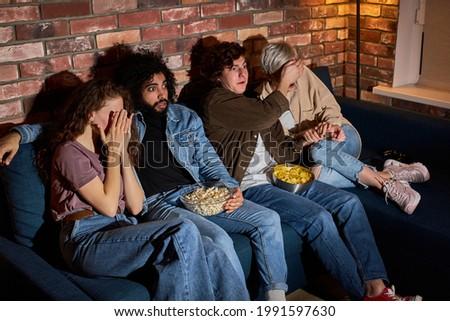 Stock photo: I am afraid TV