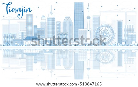 Linha do horizonte azul edifícios reflexões Foto stock © ShustrikS