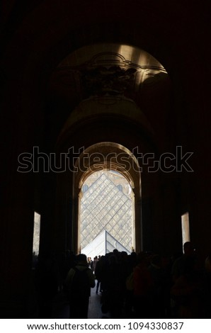 View of Louvre pyramid from the passage. Stock photo © kyolshin