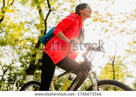 美しい 小さな スリム 女性 ライディング 自転車 ストックフォト © Lopolo