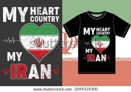 banderą · Iran · flagi - zdjęcia stock © idesign