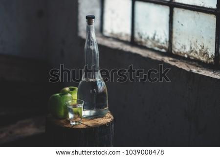 яблоко бренди деревенский ретро атмосфера бутылку Сток-фото © stevanovicigor