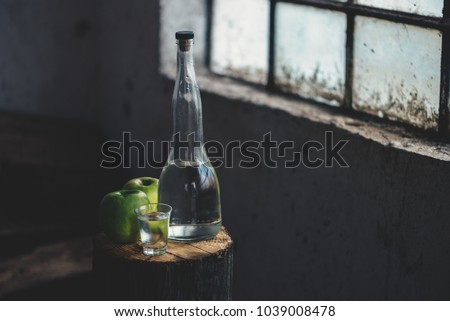 Jabłko brandy rustykalny retro atmosfera butelki Zdjęcia stock © stevanovicigor