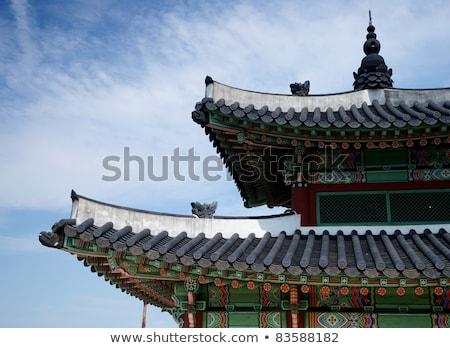 Batı komuta gönderemezsiniz kale Güney Kore görmek Stok fotoğraf © eh-point