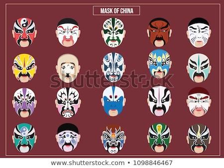 Pequim ópera máscara cara fundo vermelho Foto stock © leungchopan
