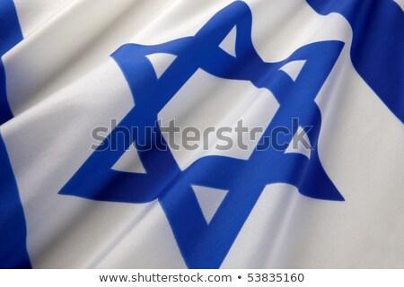 israelense · bandeira · Israel · tridimensional · tornar · cetim - foto stock © ozaiachin