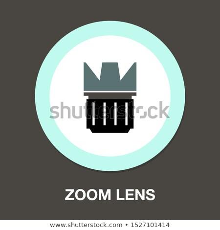 széles · látószögű · zoom · lencse · izolált · fehér · virág - stock fotó © feedough