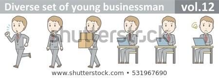 Business man #12 Stock photo © Forgiss