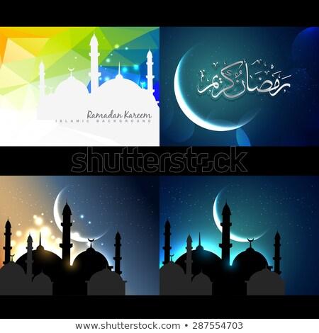 Stock fotó: Vektor · szett · vonzó · fesztivál · muszlim · háttér
