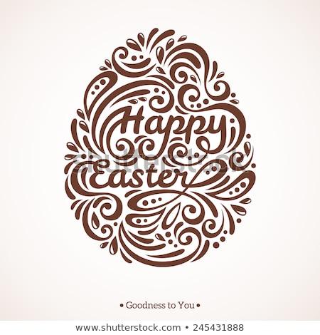 Easter ornament eggs Stock photo © ElaK