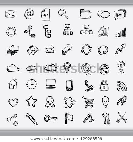 Stock photo: Clip sketch icon.