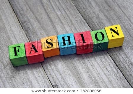 Puzzle szó divat kirakó darabok építkezés szépség Stock fotó © fuzzbones0