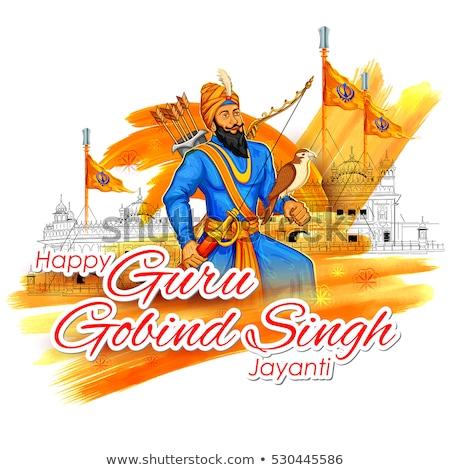 feliz · guru · festival · sikh · celebração · ilustração - foto stock © vectomart