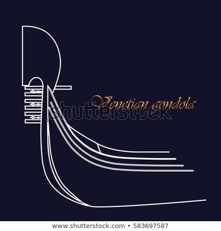 Prow of Gondola Stock photo © backyardproductions