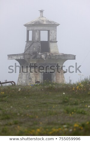 L'Ardoise Harbor Rear Lighthouse in Nova Scotia Stock photo © benkrut