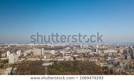 Panoramic view of the city of Kiev with Dorogozhychi distric with a TV tower, Ukraine, aerial view Stock photo © artjazz
