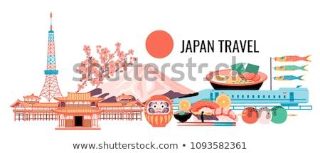 Flag of Japan vector illustration isolated on white background. stock photo © kyryloff