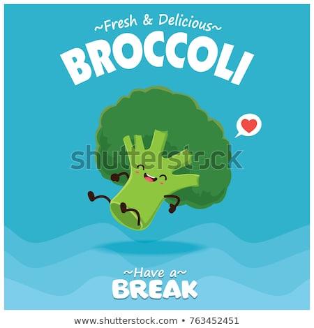 Sevmek brokoli kalp yeşil doku bahar Stok fotoğraf © popaukropa