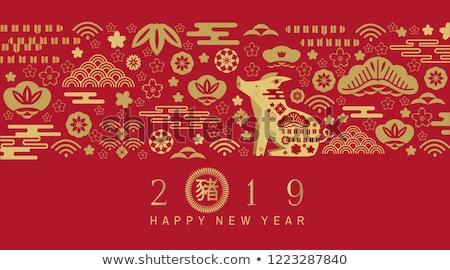 Китайский Новый год свинья азиатских искусства карт набор Сток-фото © cienpies