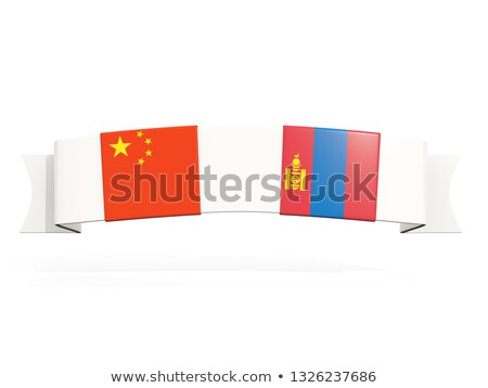 Banner twee vierkante vlaggen China Mongolië Stockfoto © MikhailMishchenko