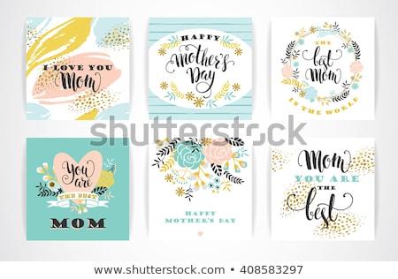 Mejor mamá oro postal diseno tarjeta de felicitación Foto stock © Anna_leni