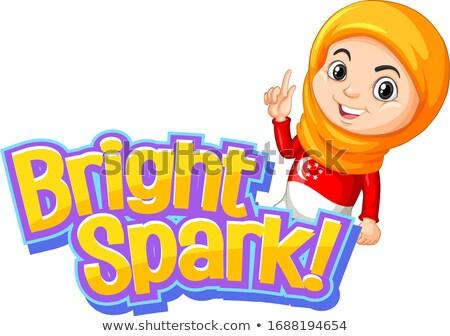 Doopvont ontwerp woord heldere vonk moslim Stockfoto © bluering