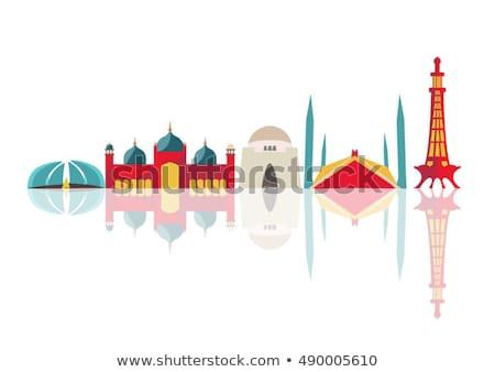 Skyline серый красный Размышления туризма Сток-фото © ShustrikS