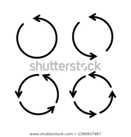 Pijlen ingesteld iconen geïsoleerd witte ontwerp Stockfoto © antkevyv