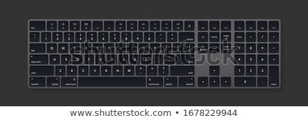 Metal Keyboard Stock photo © azamshah72