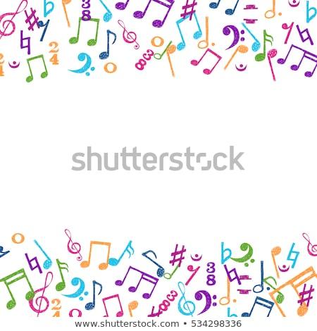 Colorido notas musicales marco frontera espacio de la copia resumen Foto stock © Artida