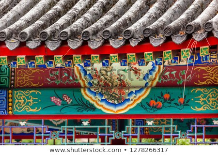 red gate temple of sun park beijing china stock photo © billperry