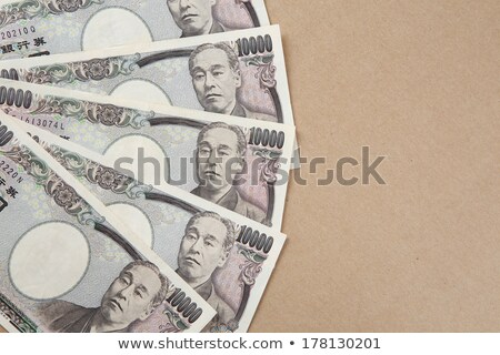 Stockfoto: Valuta · merkt · japans · yen · financieren · bank