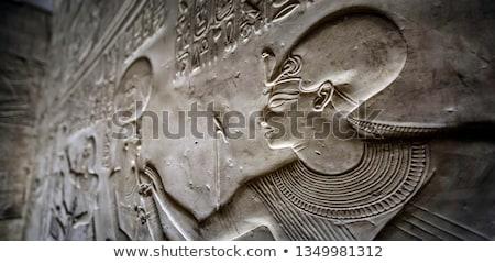 Oszlop ősi Egyiptom hieroglifa templom fal Stock fotó © Mikko