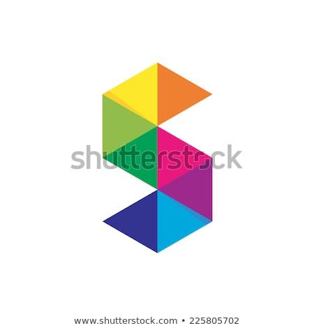 letter s logo red green and yellow ribbon stock photo © blaskorizov