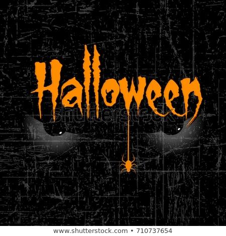 uitnodiging · halloween · partij · flyer · ruimte · boom - stockfoto © wad