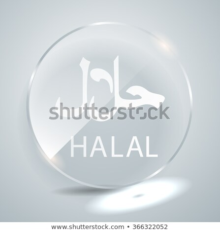 Round Transparent Plate Stock photo © pakete