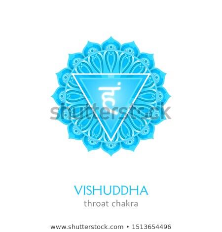 вектора чакра символ иллюстрация горло индуизм Сток-фото © TRIKONA