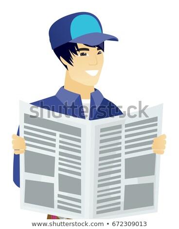mechanic reading newspaper vector illustration stock photo © rastudio