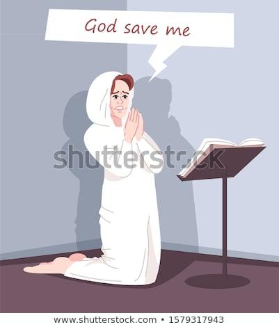 Religieux fanatique femme pop art rétro vecteur Photo stock © studiostoks