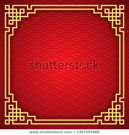 chinese seamless pattern with frame and shadow red and golden chinese traditional ornament backgrou stock photo © olehsvetiukha