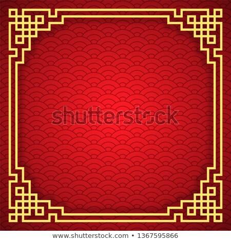 Сток-фото: китайский · кадр · тень · красный