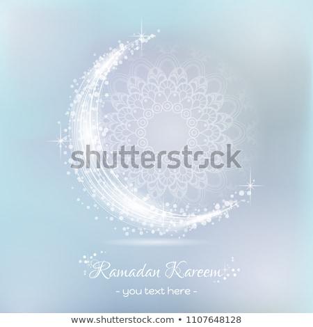 eid mubarak moon with light effect Stock photo © SArts