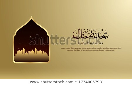 beautiful night scene eid background with mosque and moon Stock photo © SArts
