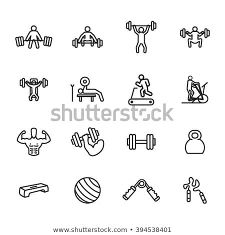 Gewichtheffen sport ontspanning icon man Stockfoto © bspsupanut
