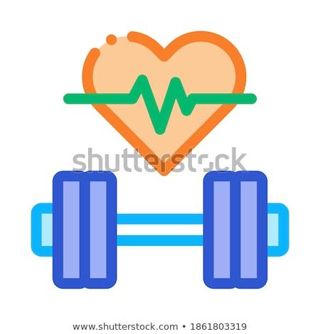 Cardio formación icono vector delgado línea Foto stock © pikepicture